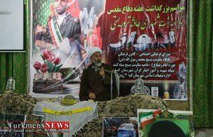 shohada ahvaz gonbad turkmensnews 2 300x193 - مراسم گرامیداشت شهدای حادثه تروریستی اهواز در گنبدکاووس برگزار شد