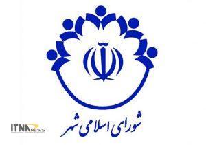 shora 17m 300x211 - انتخاب رئیس شورای شهرستان گنبدکاووس