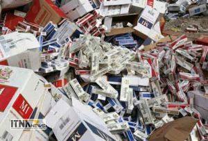 sigar 30m 300x203 - کشف حدود 6 هزار بسته سیگار قاچاق در مرز ایران - ترکمنستان