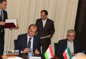 tafahom 26a 300x209 - امضای یادداشت تفاهم همکاری اقتصادی میان ایران و تاجیکستان+تصاویر