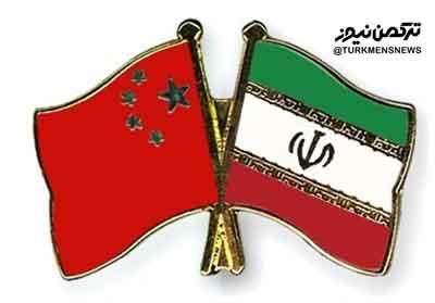 tafahomname grgan goanjo - امضا تفاهمنامه خواهرخواندگی دو شهر گرگان و گوانجو چین