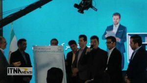 telecom4 25m 300x169 - برگزاری هجدهمین نمایشگاه بینالمللی ایران تله کام +تصاویر