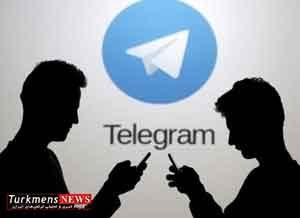 telegram gonbad 300x218 - دستگیری گرداننده کانال غیر اخلاقی در گنبدکاووس