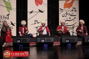 turkmen 25d 300x200 - موسیقی ترکمن در برج آزادی