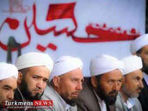 turkmen hosein 300x226 - جایگاه رفیع امام حسین نزد ترکمن ها