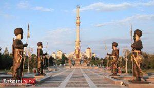 turkmenistan3 28b 300x171 - کشور ترکمن ها پایبند به اصل «بیطرفی دائم» است