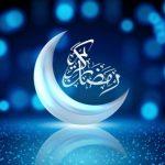 unnamed 27 150x150 - اشتیاق مسلمانان انگلیس برای آغاز ماه رمضان