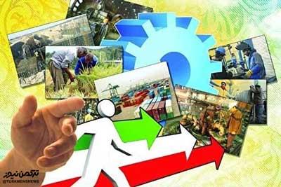 تصویب بیش از ۲ هزار و ۷۶۵ فقره تسهیلات یارانهای کارآفرینی بنیاد مستضعفان در سراسر کشور