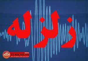 zelzele 2d 300x209 - زلزله ۳.۱ ریشتری در انبارالوم گلستان
