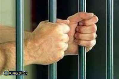 zendan 18az - عفو ۷۰۰ زندانی ترکمن