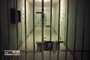zendan 20m 300x200 - قضاتی که حکم جایگزین زندان می دهند/ تامین مخارج مرکز ایتام گنبد کاووس